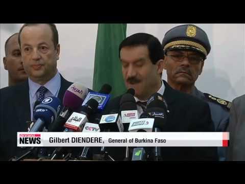 Air Algerie flight crash kills 116, third int'l aviation accident in week