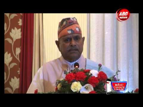 Outlook Former President Dr.Ram Baran Yadav Speech by Shubha