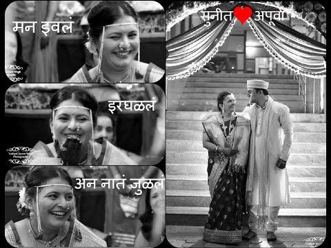 Marathi Wedding Highlight by Yashpal Jayant Wagh...