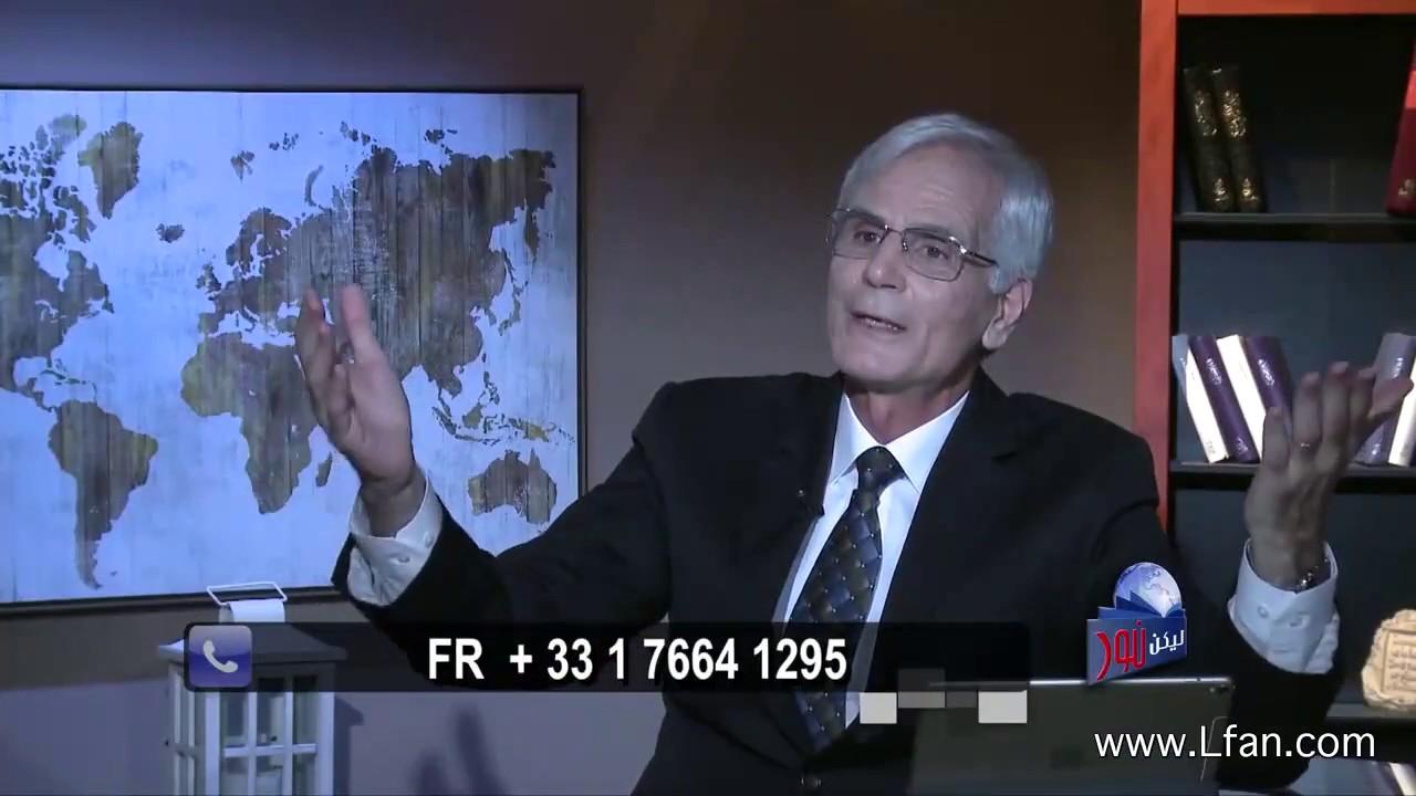 454 كيف قدم المسيح دليل مصداقيته على غفران الخطايا؟