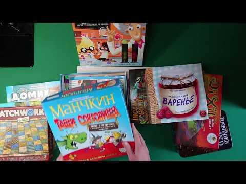 Настольные игры для детей, наш опыт и коллекция