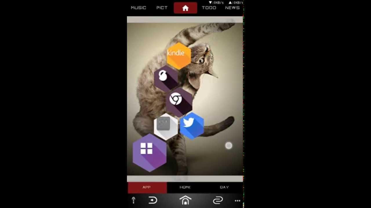 スマホを彩る壁紙に関する基礎知識 Android編 モバレコ Sim