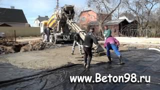Beton98.ru - заливка бетона гидро лотком 10 метров(, 2012-07-07T00:07:43.000Z)