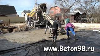 Beton98.ru - заливка бетона гидро лотком 10 метров(http://beton98.ru/ - Производство и продажа бетона в Санкт-Петербурге. Завод в городе Пушкине, поселок Алексанровская., 2012-07-07T00:07:43.000Z)