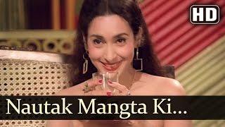 Nautaak Mangta - Vinod Mehra - Rekha - Rajendra Kumar - Saajan Ki Saheli - Item Song