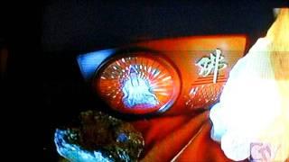 Strange late night TV on channel 26