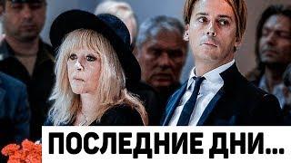 Галкин проводит последние дни с Пугачевой. Страшный диагноз!