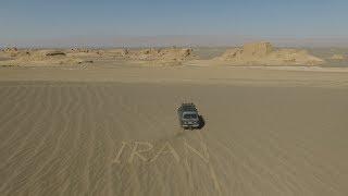 Iran Overland - Travel Video - 07PHIL