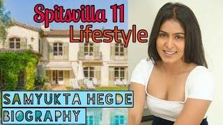 Samyukta hegde Biography || कौन है संयुक्ता।Spitsvilla 11।जानकार हैरान रह जाओगे|| Unseen Photos ||