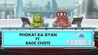 9XM Newsic | Phokat Ka Gyan | Bade Chote