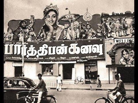Parthiban kanavu || Vyjayanthimala || Gemini Ganesan ||  Ragini || T. S. Balaiah, P. S. Veerappa
