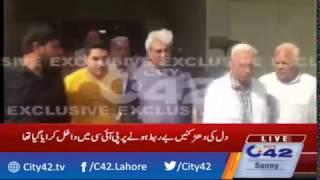 Khawaja Salman Rafique has been Discharge from hospital