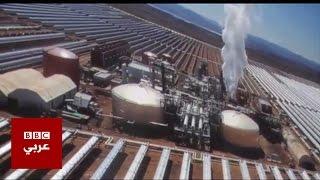 محطة طاقة شمسية في المغرب تستخدم الملح لتوليد الطاقة