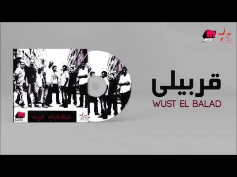 Wust El Balad - Arabely / وسط البلد - قربيلي