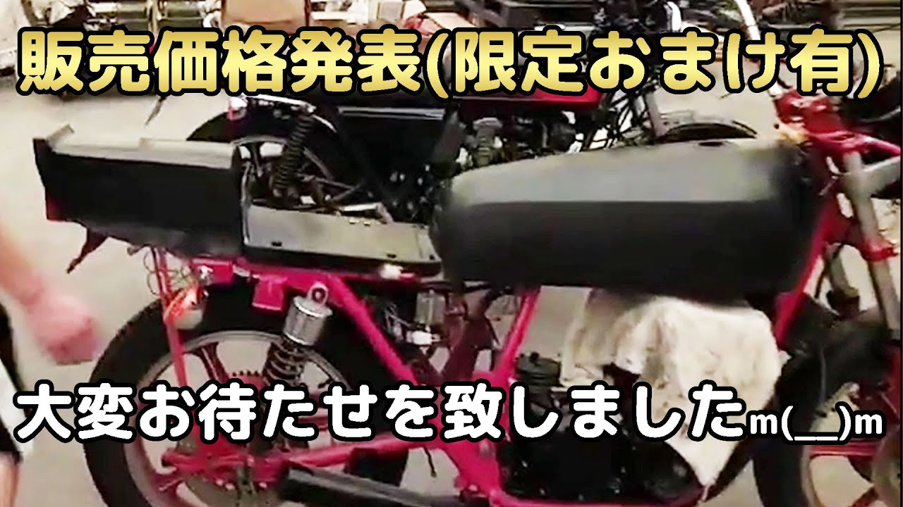 【Z400FX】ロングタンクフルキット完成と価格発表♪驚きのおまけもあります!