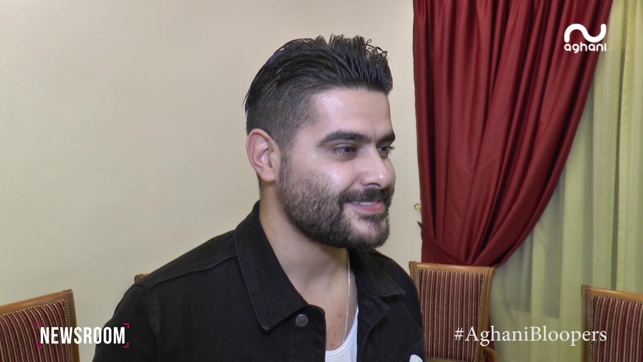Fares Karam - Nassif Zeytoun - Naji Osta #AghaniBloopers
