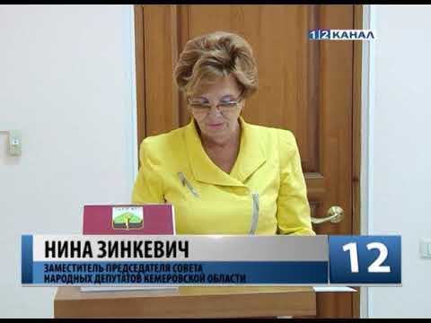 Дмитрий Титов принес присягу на уставе Березовского городского округа