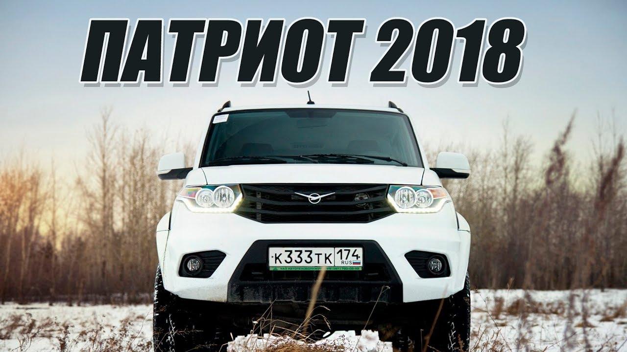 Уаз патриот 2018 новая магнитола