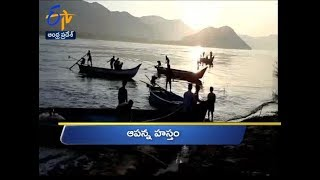 6 Pm  Ghantaravam  News Headlines  15th September 2019  Etv Andhra Pradesh