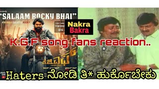 #kgf #yash Salam Rocky Bhai song with lyrics trolling video...Haters ನೋಡಿ ತಿ* ಹುರ್ಕೊಬೇಕು.....