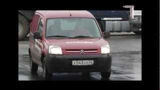 Автоклуб ТВ: Коммерческие автомобили Citroen. 08.02.11