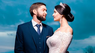 Иван и Светлана — Я буду только твоя невеста