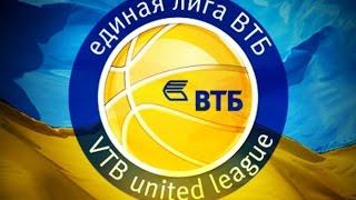 Локомотив Кубань 2 vs ЦОП Кондрашина и Белова 02.12.2016
