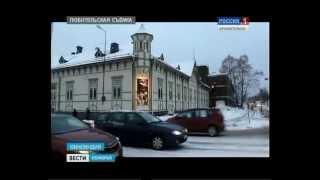 В Архангельске закрываются турагентства(Европейские страны подсчитывают убытки, понесённые из-за санкций против России. Наши туристы почти переста..., 2014-12-25T10:24:53.000Z)