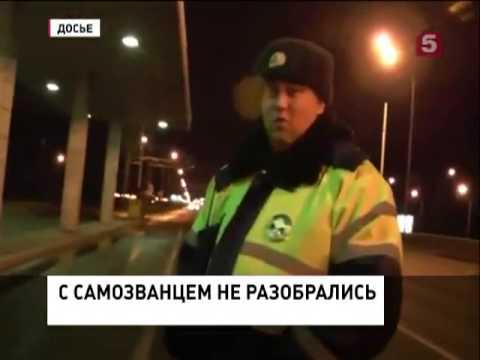 Криминальная Россия смотреть онлайн