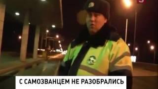 В Петербурге получила продолжение история с «ряжеными» на посту ГИБДД (25.11.2013)