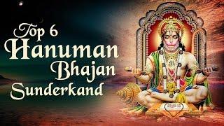Hanuman Chalisa || Hanuman Aarti || Sunderkand || Ram Stuti || Hanuman Bhajan || By Hardik Joshi
