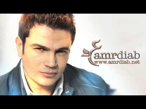 Amr DiabSada'ny Khalas