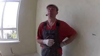 СЕКРЕТНЫЙ РЕЦЕПТ Олега Антонова #Венецианская штукатурка своими руками