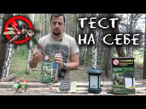 Как защитить себя от комаров, мух и мошек в лесу?