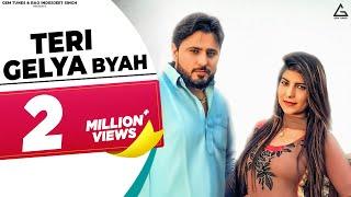 Teri Gelya Byah Karna | Pardeep Boora, Pooja Hooda, Raju Punjabi | New Haryanvi Songs Haryanavi 2018