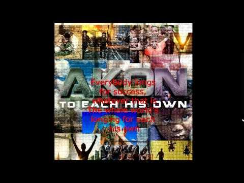 Akon - To Each His Own (Lyrics Video) 2015