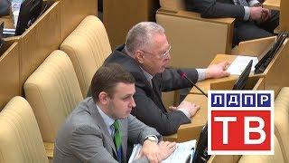 Жириновский раскритиковал министра экономического развития РФ