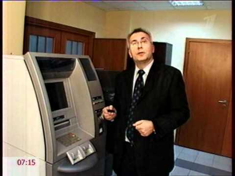 Промсвязьбанк - коммерческий банк. Банковские услуги