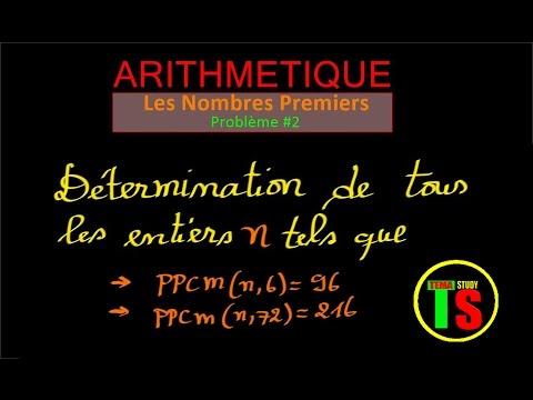 Arithmétique Terminale - Les Nombres Premiers - Probleme #2 - PPCM   TemaStudy