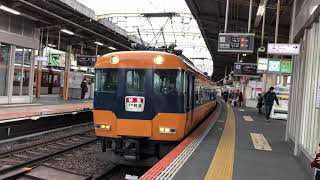 【今となっては結構レア】近鉄12200系(N55)+22000系(旧塗装AL07) 大阪難波行き特急 大和八木発車