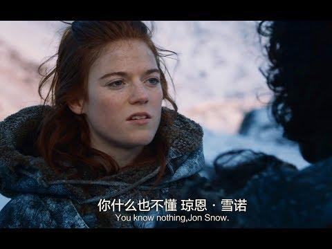 权力的游戏 火吻而生耶哥蕊特:Yon Know Nothing,Jon Snow