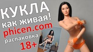 видео БЖД куклы, игрушки для взрослых