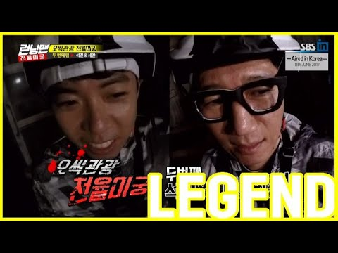 [RUNNINGMAN THE LEGEND] [EP 354 Jeon Yul Mi Gung6] | Se Chan& Seok Jin's turn! (ENG SUB)