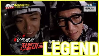 [RUNNINGMAN THE LEGEND] [EP 354 Jeon Yul Mi Gung6]   Se Chan& Seok Jin's turn! (ENG SUB)