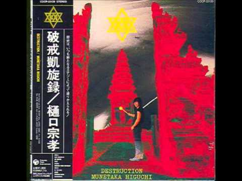 Munetaka Higuchi - Prayer (Instrumental)