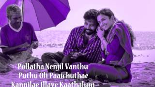 Manasula Soora Kaathe Song With Lyrics | Cuckoo (2014)