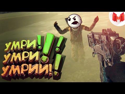 Fallout 3 'Баги,