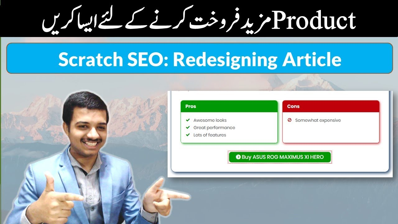 76.Redesigning the Article for better UX and to reduce Bounce Rate | SEO from Scratch Urdu 2020