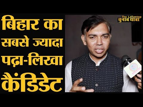 Nitish Kumar को