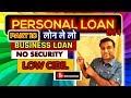 iNSTANT CASH LOANZ | NEOGROWTH | CLIX | RBL BANK